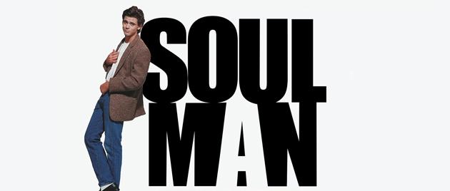 Soul Man (1986)