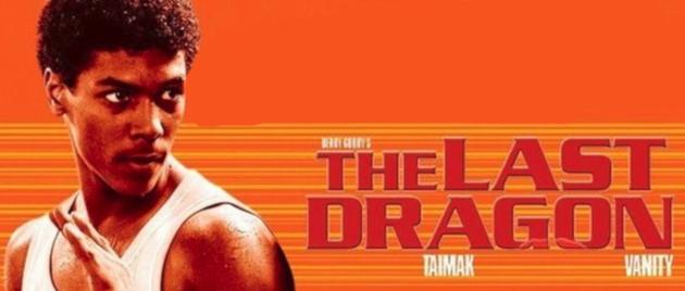 LE DERNIER DRAGON (1985)