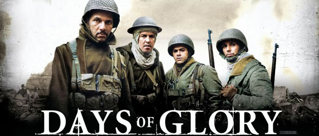 DAY OF GLORY (2006)