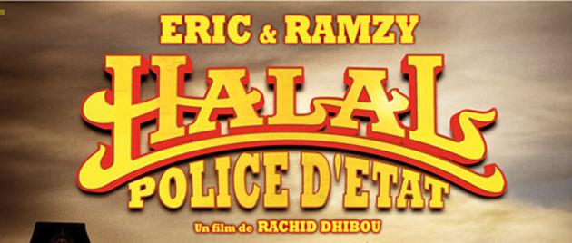 HALAL POLICE D'ÉTAT (2010)