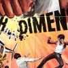 DIMENSION DE LA MORT (1978)
