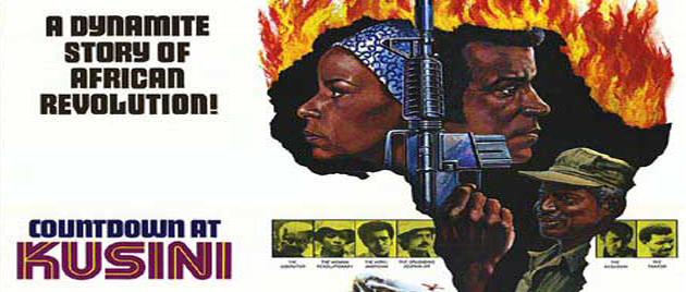 COOL RED (1976)