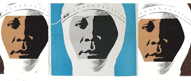 LA PEAU DE L'AUTRE (1969)